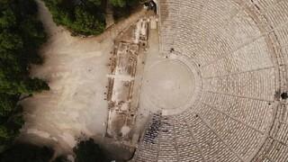Φεστιβάλ Αθηνών και Επιδαύρου: Ένα βίντεο αναδρομή στο δύσκολο καλοκαίρι του κορωνοϊού