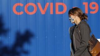 Νέο γρήγορο και αποτελεσματικό τεστ Covid-19 μέσα σε 90 λεπτά