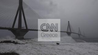 Κακοκαιρία «Ιανός» - «Επικίνδυνη κατάσταση»: Συναγερμός και επιφυλακή για τον μεσογειακό κυκλώνα