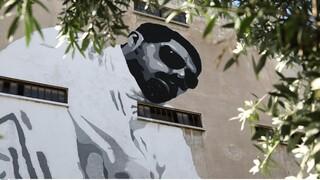 ΚΚΕ για την επέτειο δολοφονίας Φύσσα: Δεν ξεχνάμε! - Λαϊκή απαίτηση η καταδίκη της Χρυσής Αυγής