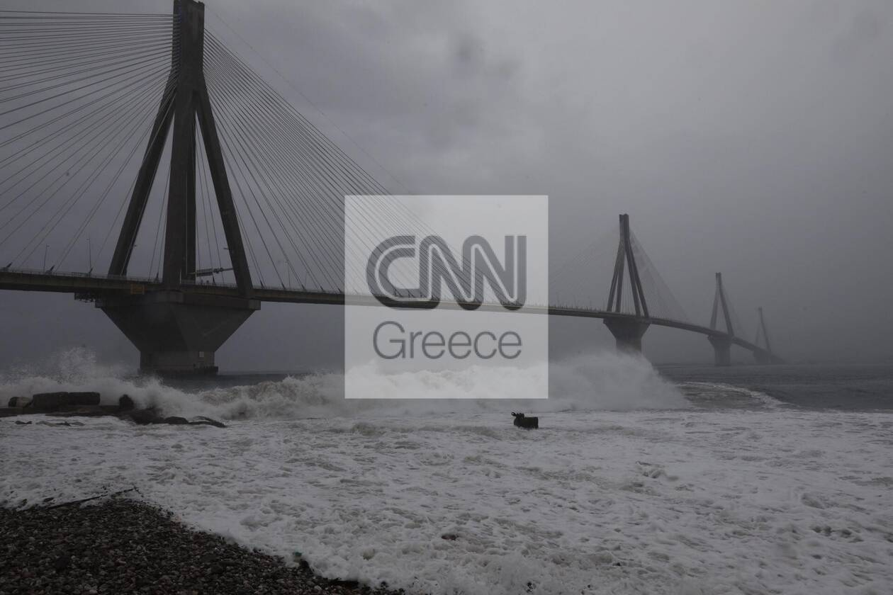 https://cdn.cnngreece.gr/media/news/2020/09/18/234983/photos/snapshot/2-1.jpg