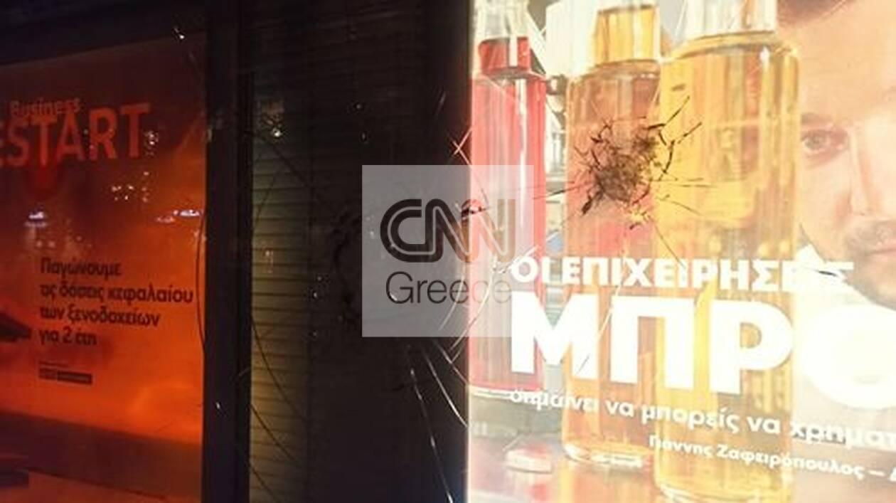https://cdn.cnngreece.gr/media/news/2020/09/18/234987/photos/snapshot/poreia-fyssas-14.jpg
