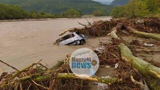 Κακοκαιρία «Ιανός»: Βρέθηκε το αυτοκίνητο της 40χρονης που παρασύρθηκε στο Μουζάκι