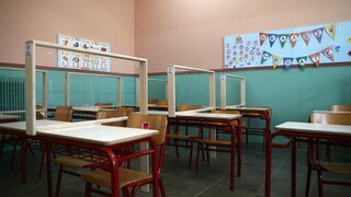 «Ιανός»: Ποια σχολεία θα παραμείνουν κλειστά