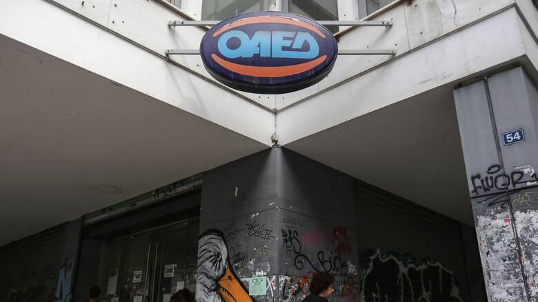 ΟΑΕΔ: Χρήσιμες πληροφορίες για τις 100.000 θέσεις εργασίας