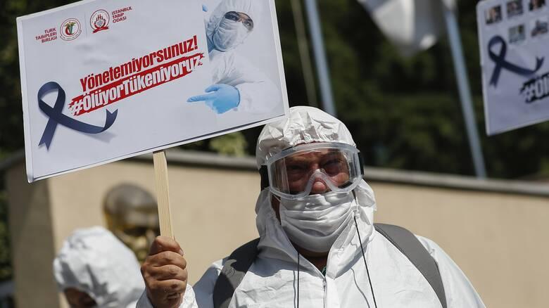 Κορωνοϊός - Τουρκία: Αντιπαράθεση γιατρών και κυβέρνησης εν μέσω αύξησης κρουσμάτων