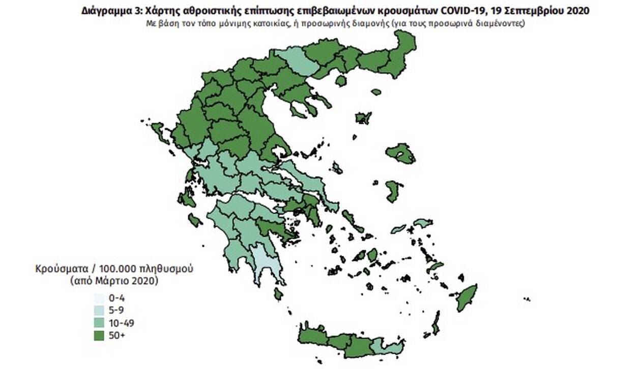 https://cdn.cnngreece.gr/media/news/2020/09/19/235073/photos/snapshot/Screenshot_5.jpg