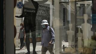 Κορωνοϊός: 240 τα νέα κρούσματα - Τα 99 στην Αττική