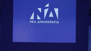 ΝΔ για ομιλία Τσίπρα στη ΔΕΘ: Έδειχνε να βαριέται περισσότερο από όσους τον άκουγαν