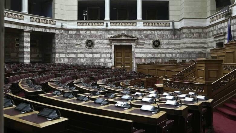 Κατατέθηκε στη Βουλή το σχέδιο νόμου για το ξέπλυμα μαύρου χρήματος