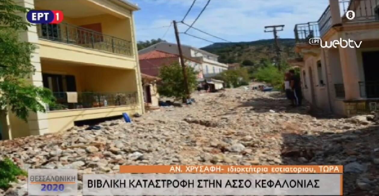 https://cdn.cnngreece.gr/media/news/2020/09/20/235126/photos/snapshot/kefalonia_katastrofes.jpg