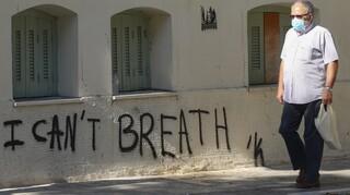 Κορωνοϊός: Ανεβαίνει κι άλλο ο αριθμός των θυμάτων - Δύο γυναίκες νεκρές