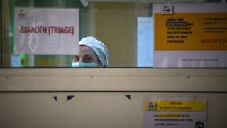 Κορωνοϊός: Στους 336 οι νεκροί στη χώρα μας - Ακόμη 4 θύματα σήμερα