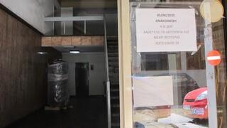 Κορωνοϊός: Πώς θα λειτουργούν δημόσιες υπηρεσίες και ΟΤΑ από Δευτέρα