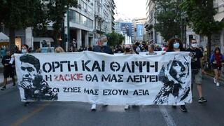Ζακ Κωστόπουλος: Πορεία για τα δύο χρόνια από τη δολοφονία του - Παρούσα η Μάγδα Φύσσα