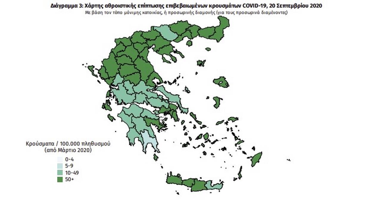 https://cdn.cnngreece.gr/media/news/2020/09/20/235176/photos/snapshot/Screenshot_5.jpg