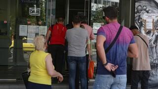 ΟΑΕΔ: Οδηγίες για την εξυπηρέτηση του κοινού στην Περιφέρεια Αττικής