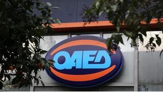ΟΑΕΔ: Πρόγραμμα 100.000 νέων θέσεων εργασίας για έξι μήνες