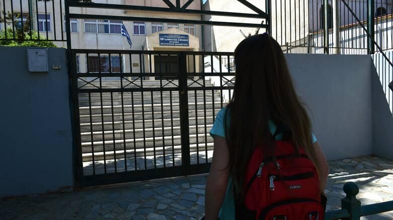 Κορωνοϊός - «Ιανός»: Ποια σχολεία θα παραμείνουν κλειστά από σήμερα