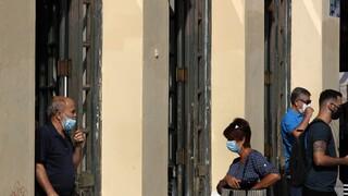 Κορωνοϊός: Τα νέα μέτρα για δημόσιο και ΟΤΑ - Πώς θα λειτουργούν από σήμερα