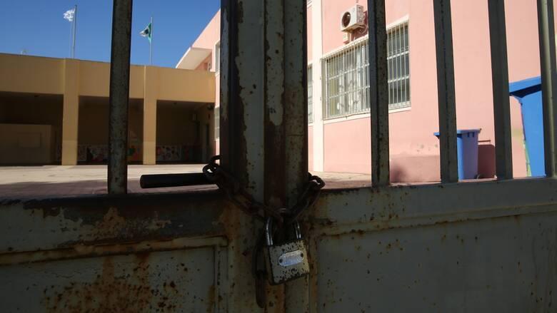 Σχολεία: Ποια θα είναι κλειστά τις επόμενες μέρες