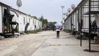 Σέρρες: Προφυλακιστέος κρίθηκε 25χρονος για ασελγείς πράξεις εις βάρος 7χρονου