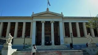 Πρωτόκολλο Συνεργασίας μεταξύ Ευρωπαϊκού Πανεπιστημίου Κύπρου και ΕΚΠΑ σε ΠΜΣ Ειδικής Αγωγής