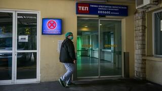Κορωνοϊός: «Όσοι μπαίνουν πια στις ΜΕΘ, δεν βγαίνουν» - Τι λέει νοσηλεύτρια του «Σωτηρία»