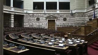 Big Brother: Νομοσχέδιο για την αντιμετώπιση τέτοιων φαινομένων κατατίθεται στη Βουλή