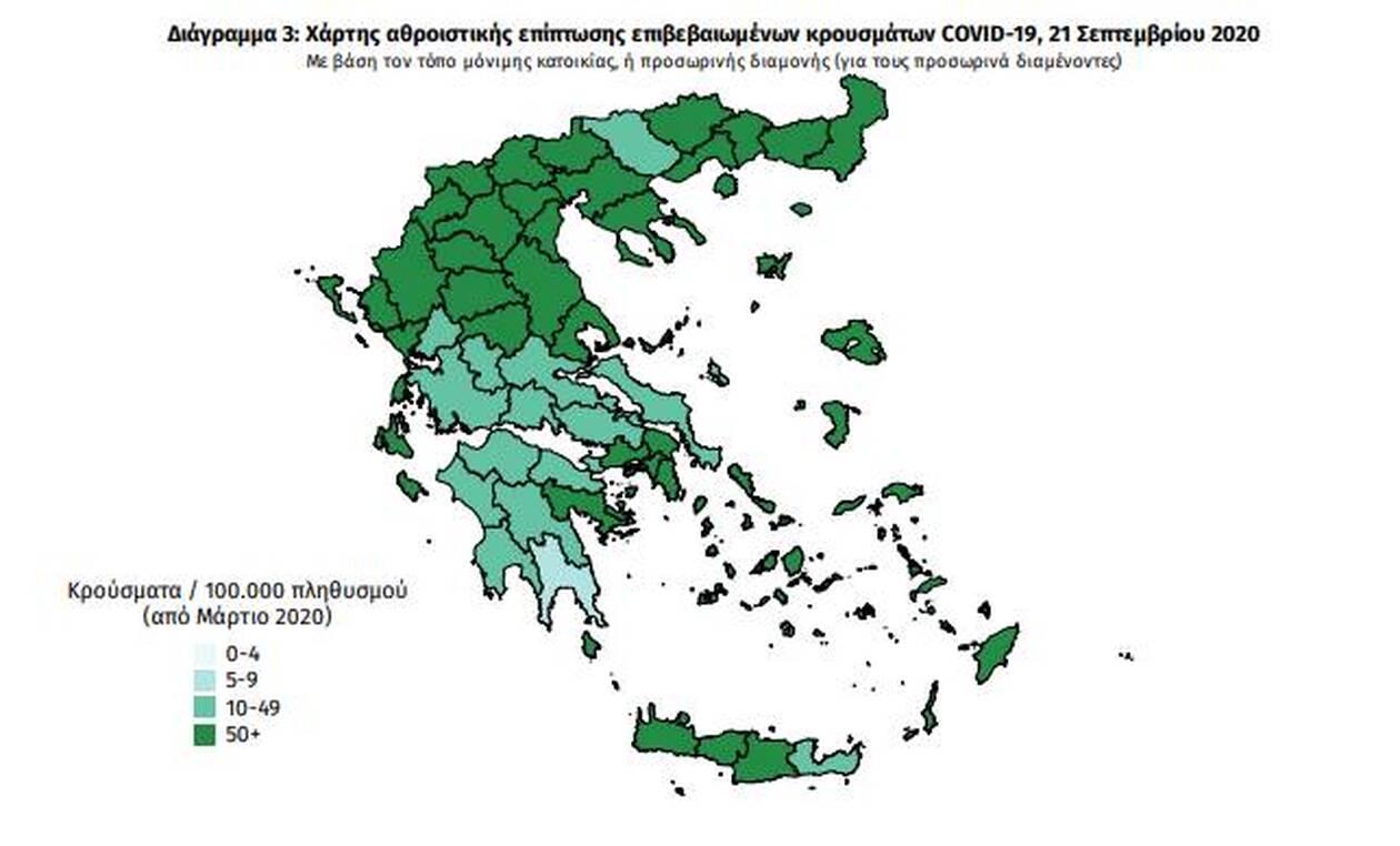 https://cdn.cnngreece.gr/media/news/2020/09/21/235317/photos/snapshot/cov4.jpg