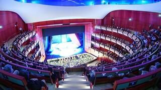 «Αντιστίξεις»: Το 2ο Διαδικτυακό Φεστιβάλ της ΕΛΣ για τη σχέση μουσικής - αρχιτεκτονικής