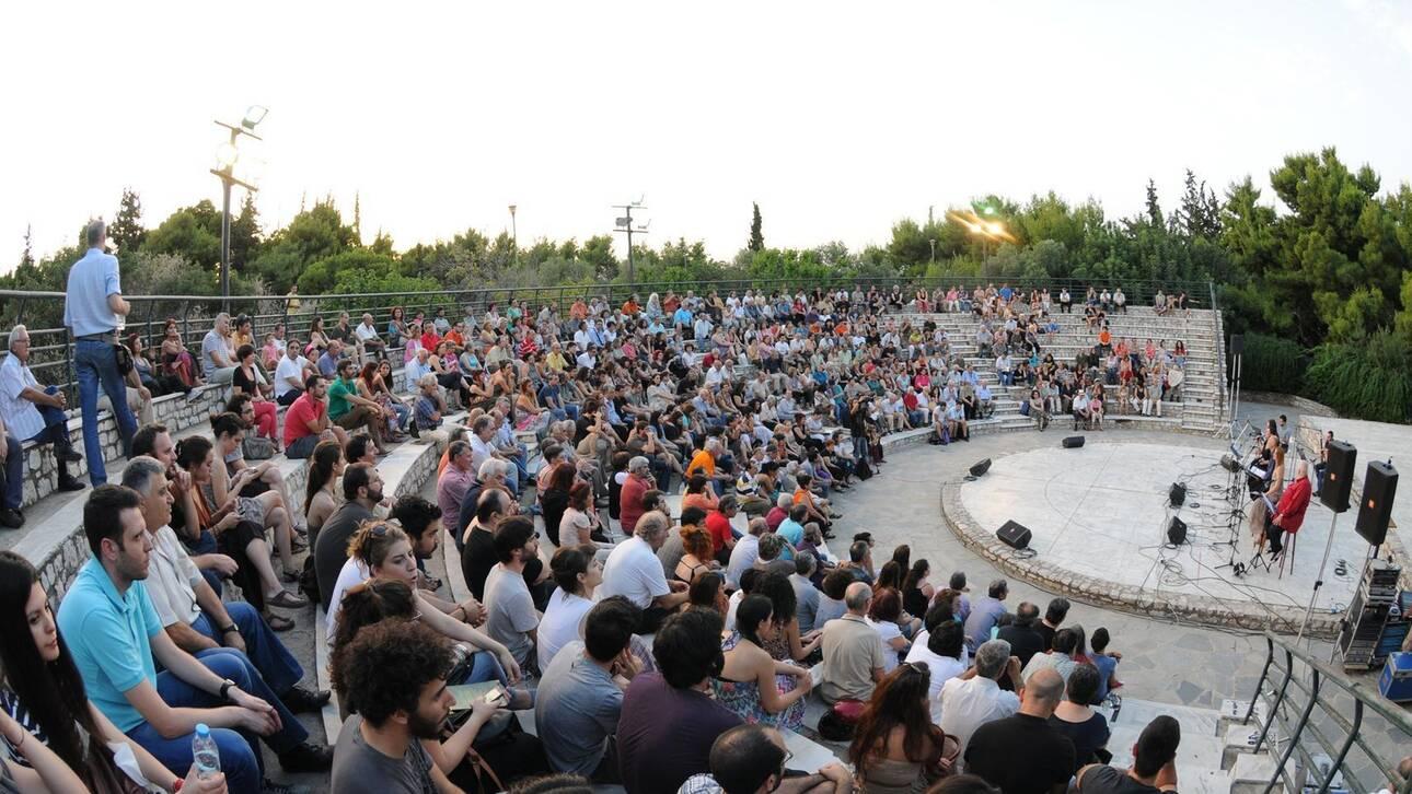 Δήμος Αθηναίων: Αναστέλλει όλες τις πολιτιστικές εκδηλώσεις του