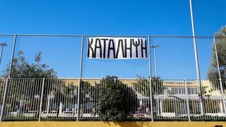 Χανιά: Διευθυντής προσπάθησε να «σπάσει» την κατάληψη μαθητών και χτύπησε μαθητές