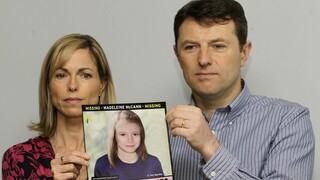 Υπόθεση Μαντλίν - Αποκάλυψη εισαγγελέα: «Ναι, είναι νεκρή»