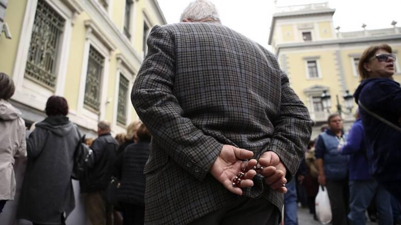 Συντάξεις: Ποιοι μπορούν να βγουν νωρίτερα από τα 67