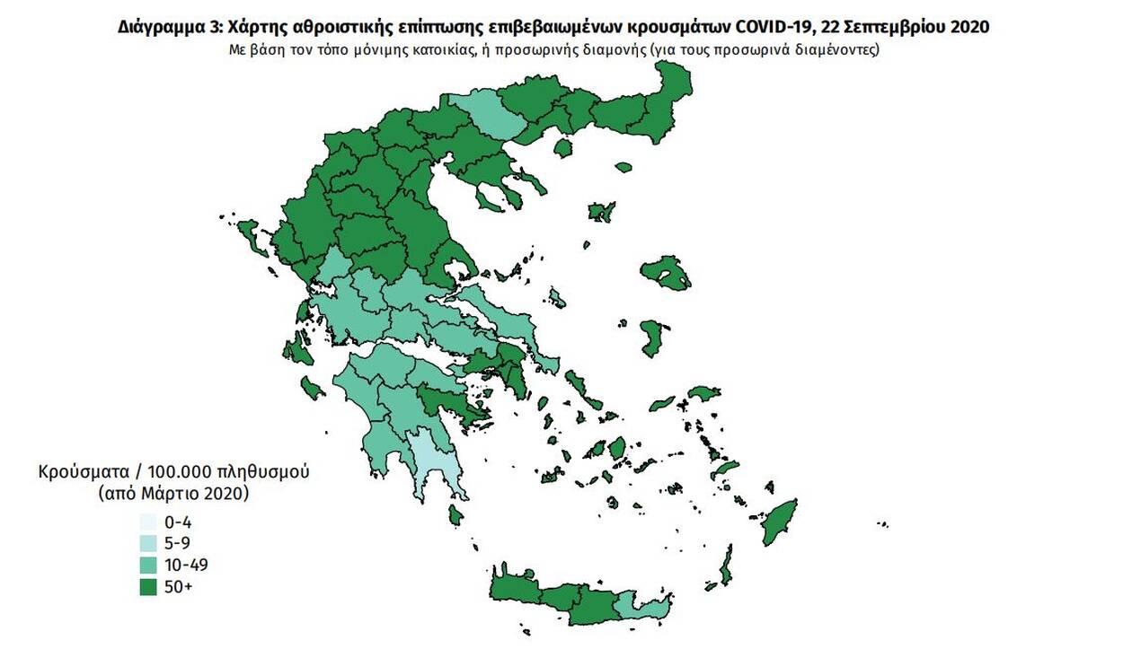 https://cdn.cnngreece.gr/media/news/2020/09/22/235441/photos/snapshot/4.jpg
