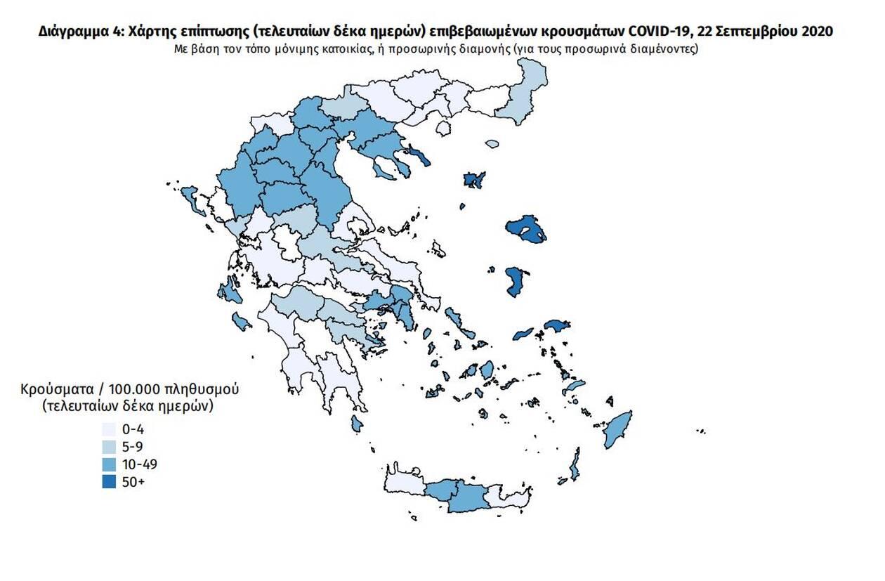 https://cdn.cnngreece.gr/media/news/2020/09/22/235441/photos/snapshot/5.jpg