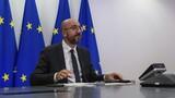 Αναβάλλεται η Σύνοδος Κορυφής της ΕΕ λόγω κρούσματος κορωνοϊού