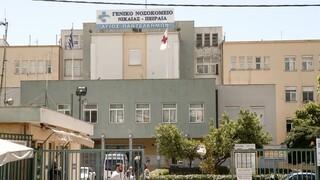 Στο «κόκκινο» το Κρατικό Νίκαιας - Απορρίφθηκε η παραίτηση του διευθυντή ιατρικής υπηρεσίας