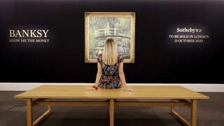 «Show me the Monet»: Ένας ακόμη Banksy βγαίνει στο σφυρί - Βασισμένος σε πίνακα του Μονέ
