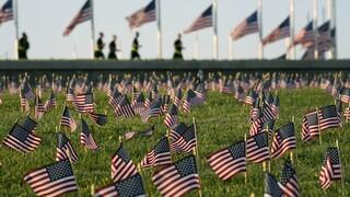 Ο εφιάλτης επιβεβαιώθηκε στις ΗΠΑ: Ξεπέρασαν τους 200.000 οι νεκροί από κορωνοϊό