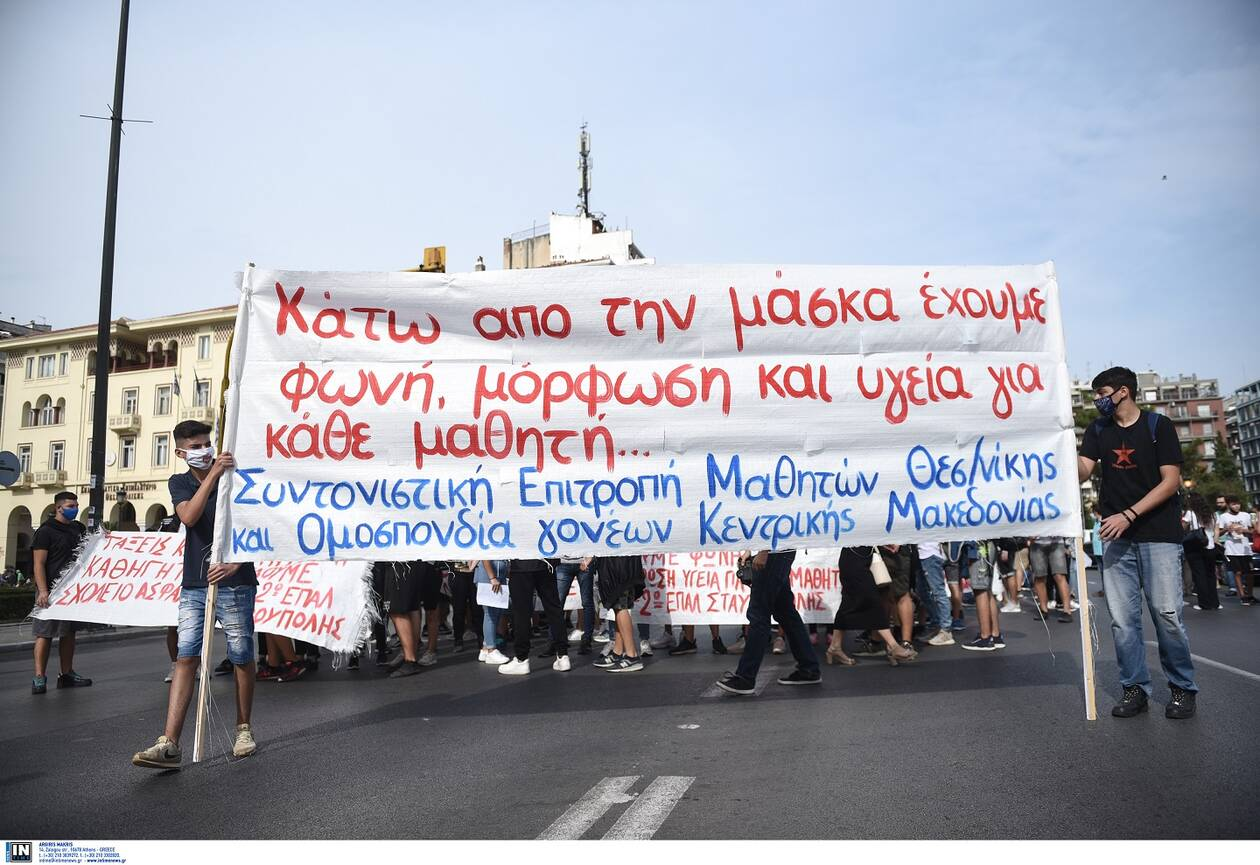 https://cdn.cnngreece.gr/media/news/2020/09/23/235528/photos/snapshot/2981396.jpg