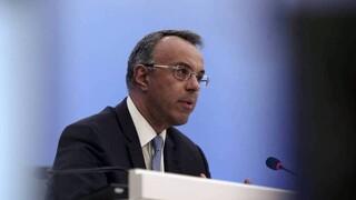 Σταϊκούρας: Μεγάλη πρόοδο στις διαρθρωτικές αλλαγές διαπιστώνει η έκθεση των θεσμών
