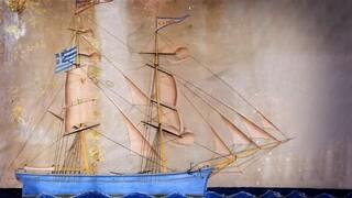 ΝΑΥΣ: Η ανάδειξη της ελληνικής ναυπηγικής παράδοσης και της ναυτικής ιστορίας στο Ίδρυμα Ευγενίδου