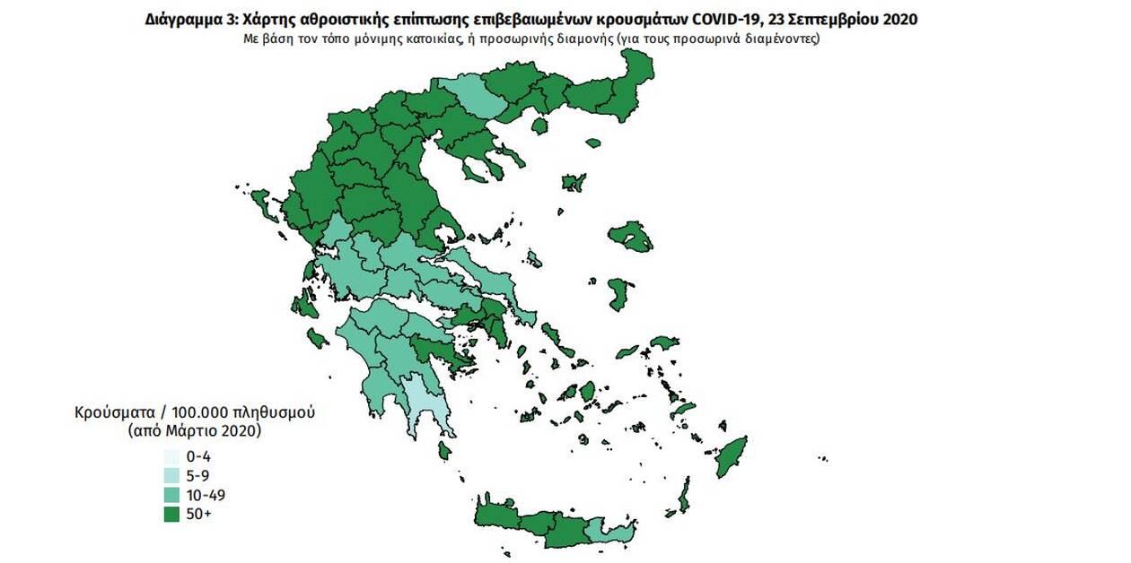 https://cdn.cnngreece.gr/media/news/2020/09/23/235571/photos/snapshot/4.jpg
