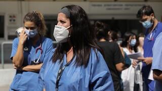 Κορωνοϊός: Σε 24ωρη πανελλαδική απεργία οι νοσοκομειακοί γιατροί την Πέμπτη