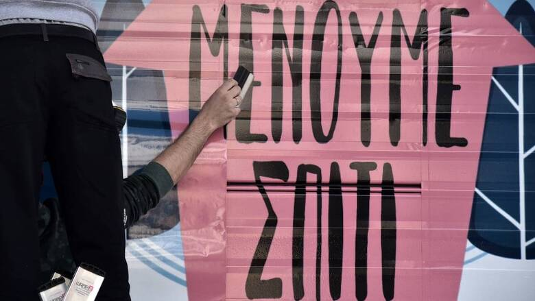 Ειδικές εκστρατείες ενημέρωσης για τον κορωνοϊό δρομολογεί η κυβέρνηση