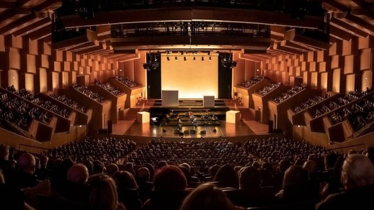 Tο νέο ετήσιο πρόγραμμα εκδηλώσεων του Μεγάρου Μουσικής Αθηνών