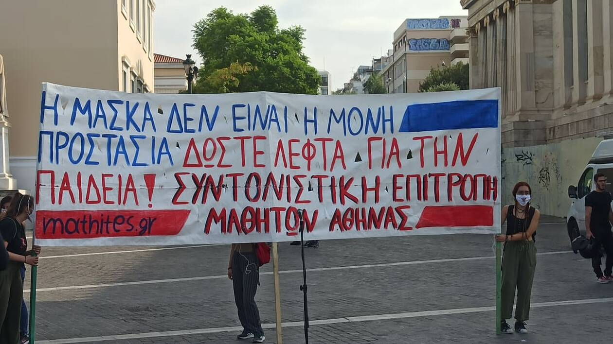 https://cdn.cnngreece.gr/media/news/2020/09/24/235645/photos/snapshot/panekpaideytiko-2.jpg