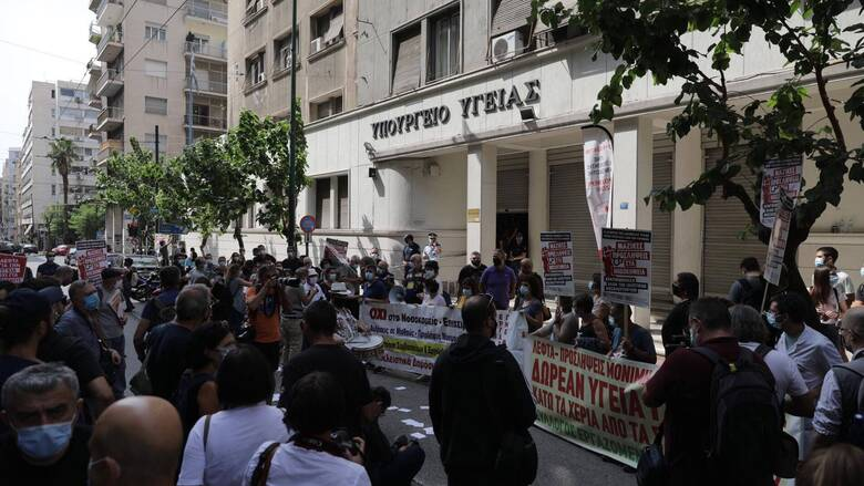 Στο υπουργείο Υγείας οι νοσοκομειακοί γιατροί - Διαμαρτυρία για τις «τραγικές ελλείψεις»